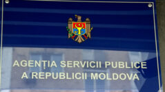 The Public Services Agency Registered a New Political Party
