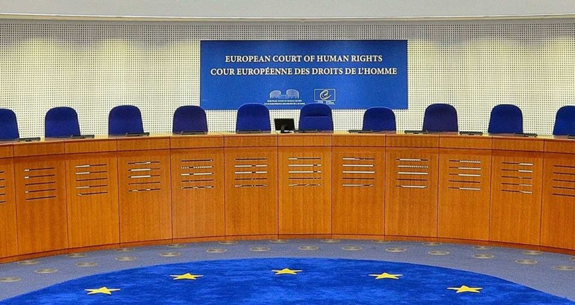 IPRE and CRJM Offered Several Proposals for Improving the Selection Procedure for a New Judge at the ECtHR