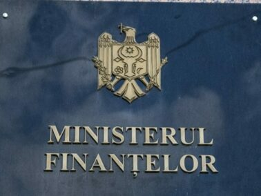 The Ministry of Finance Announced What Happened with the Money Received Following a Crowdfunding Campaign