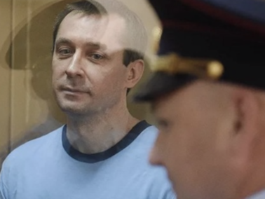 The Russian Laundromat: Testimonies Against Moldovan Politicians and Controversial Businessmen