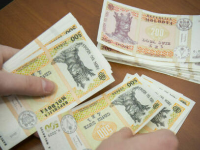 The Agency For the Recovery of Assets Within National Anticorruption Center Froze Over 580,000 Euros