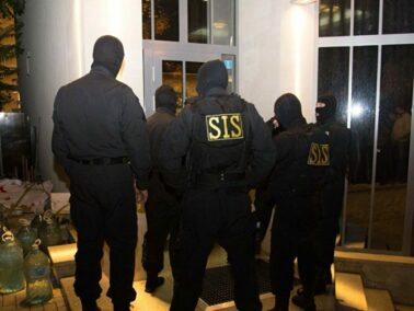 Five People Detained for Violating a Judge's Private Life