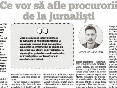What Do Prosecutors Want  to Know from Journalists