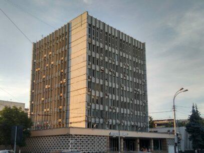 New Arrest in the Billion-Dollar Bank Fraud