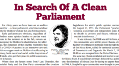 In Search of a Clean Parliament