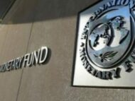 The IMF will Start Negotiations with the Moldovan Authorities on a New Financial Support Program