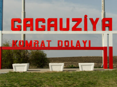 Elections in Gagauzia ATU: By 18:30, 43 025 voters turned out at the polling booths