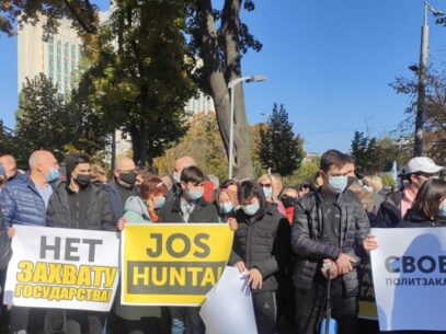 The Socialist and the Communist Parties Organized a Protest after the Suspended Prosecutor General was Detained