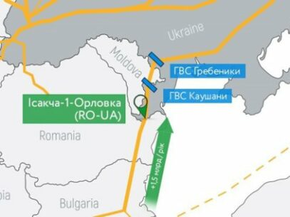 Moldova to Become Transit Zone for 1.5 Billion Cubic Metres of Natural Gas