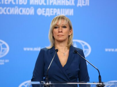Russian Foreign Ministry Accuses the EU and the US of Interfering in Moldova's Internal Affairs