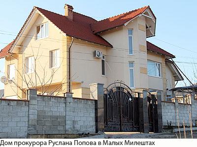 Как объясняет один из заместителей генерального прокурора, имущество «на миллионы», которым он владеет | Ziarul de Gardă RUS