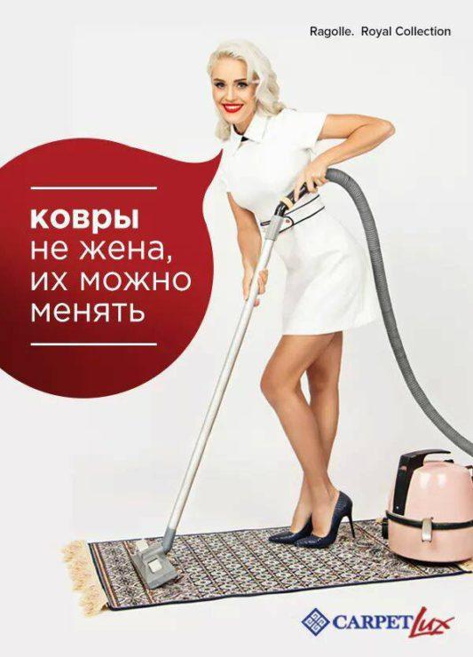 Сексуальный образ женщины в рекламе