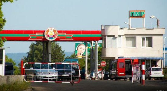 foto Radio Chisinau