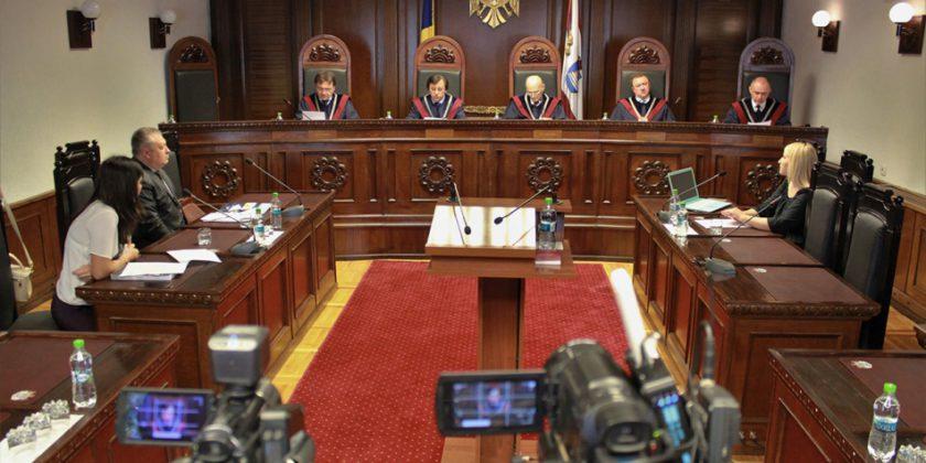 Бывшие судьи КС о решениях, принятых за последние дни: «У нас еще есть Конституционный суд?»