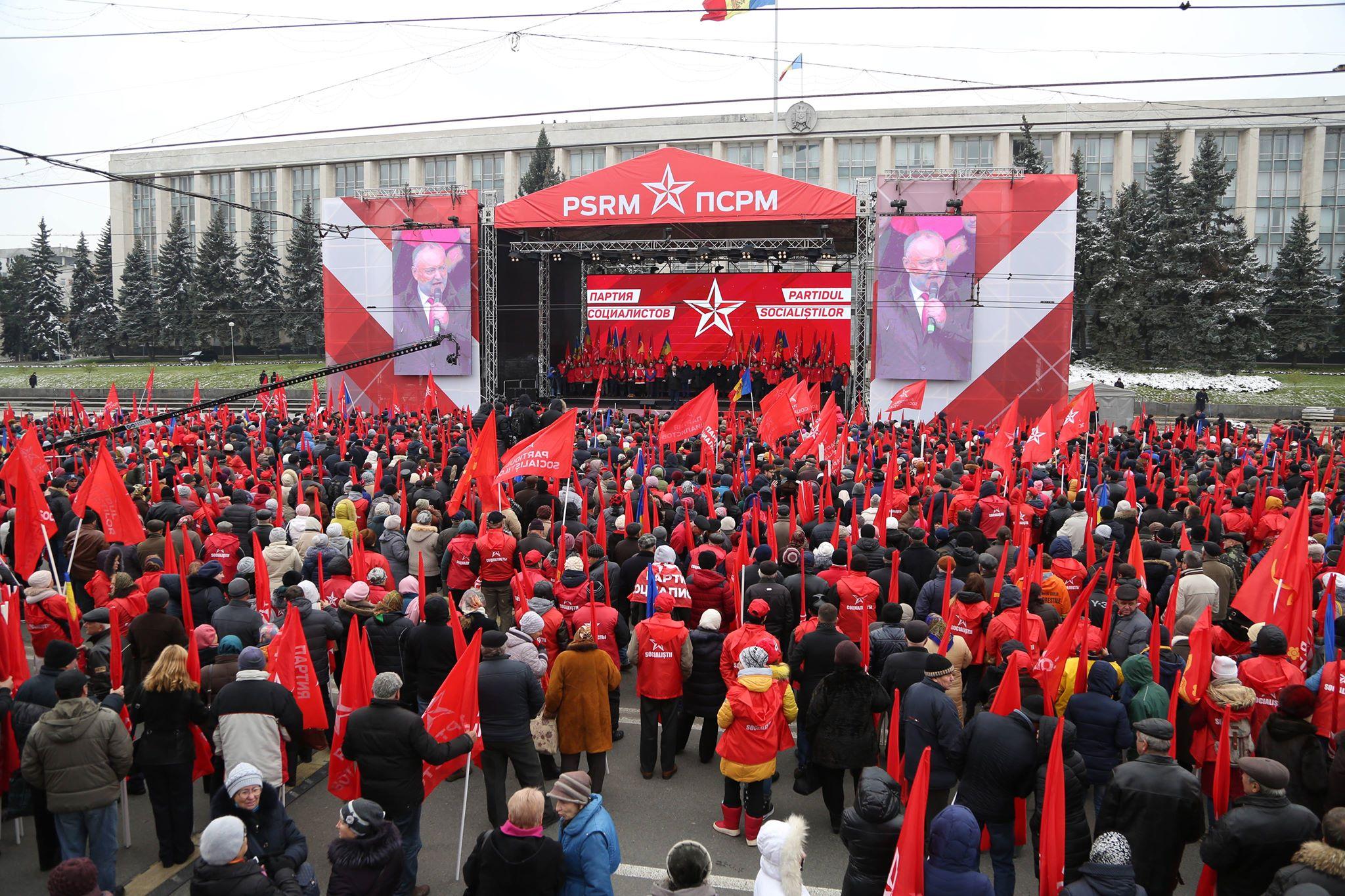 ПСРМ: Коалицию нельзя создать ценой отказа от принципов и предвыборной программы ПСРМ