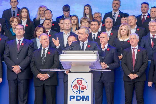 В какой оппозиции будет ДПМ