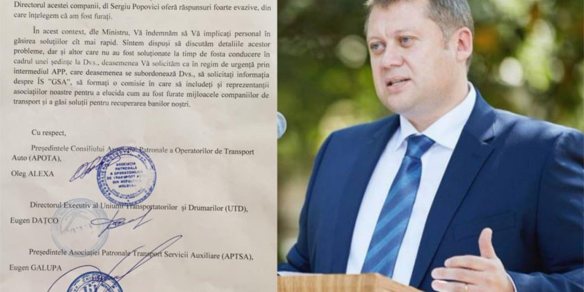 Вадима Брынзана признан министром тремя ассоциациями работодателей, которые попросили его решить проблемы в системе