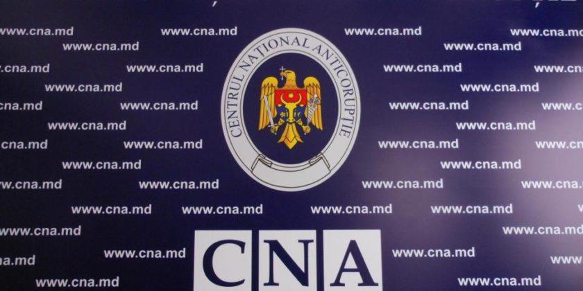 Сколько кандидатов подали досье на конкурс на пост главы НАЦ