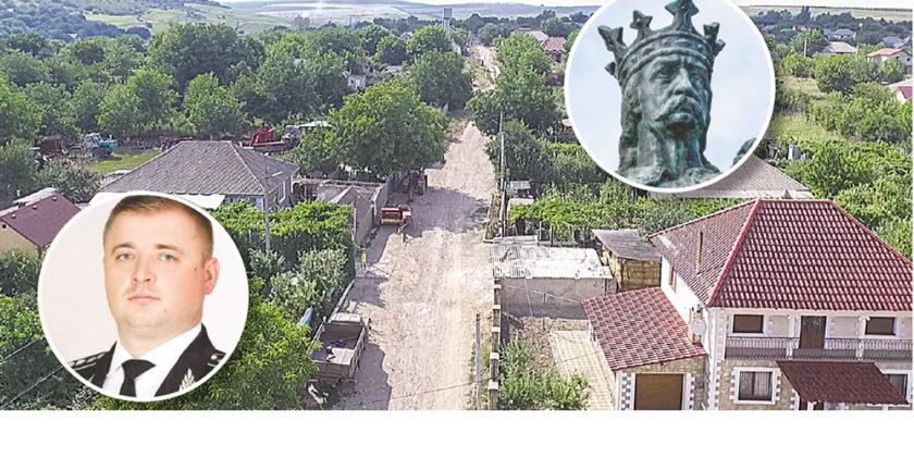 Пересечение полковника Георгия Кавкалюка со Штефаном чел Маре ши Сфынт