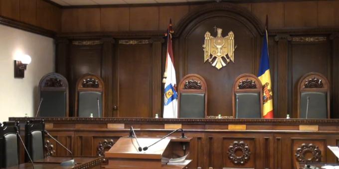 Новый состав Конституционного суда Республики Молдова