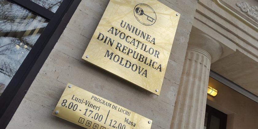 «Тревожный сигнал» и «закулисные игры». Как молдавские адвокаты оценивают ситуацию в КС