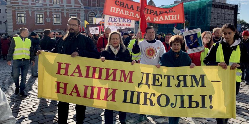 Конституционный суд Латвии признал законным перевод частных школ нацменьшинств на латышский