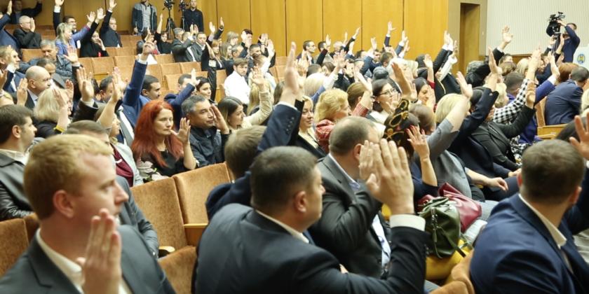 Антикоррупционная прокуратура возбудила уголовное дело по факту проведения Общего собрания судей