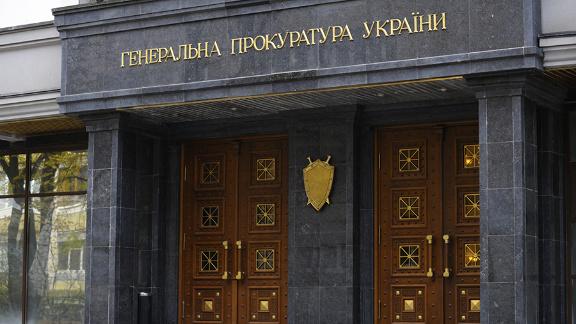 В Украине исчезла Генпрокуратура и появился Офис генпрокурора