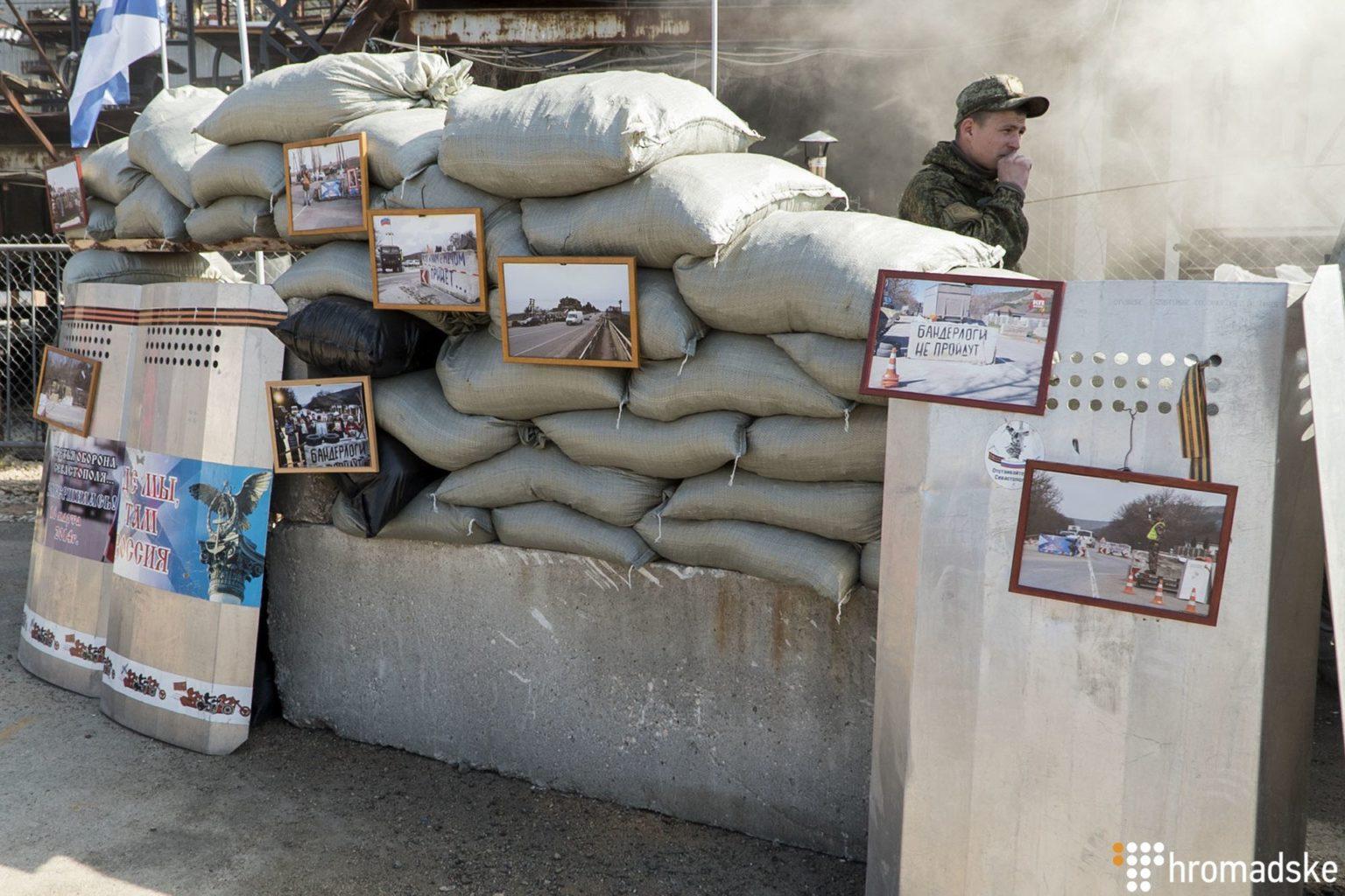 Аннексия Крыма 6 лет спустя – это может произойти с каждым