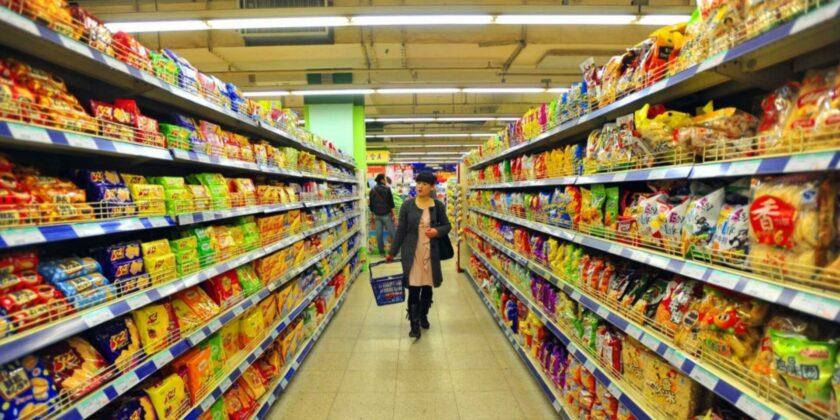 Завышенные цены на продукты питания и медикаменты Что заявляют и (не) предпринимают власти