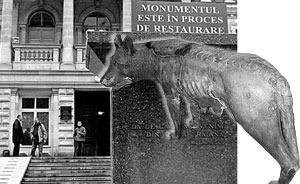 192-muzeu