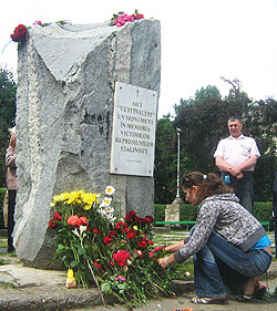 232-monument