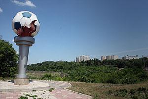 233-stadion
