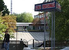 251-scoala