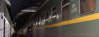 254-tren