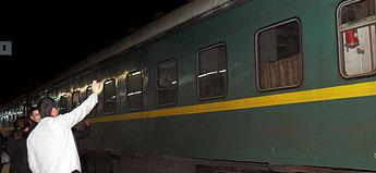 257-tren