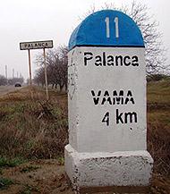 262-palanca1