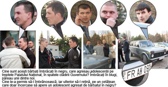 264-politist