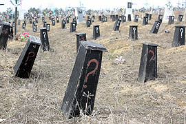 267-cimitir