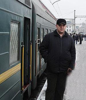 269-tren