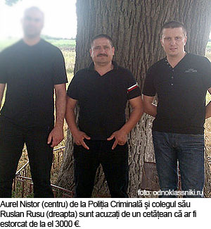 281-politist