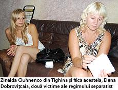 286-chihnenco2