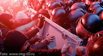 451-euromaidan