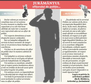 451-juramant-ofiter