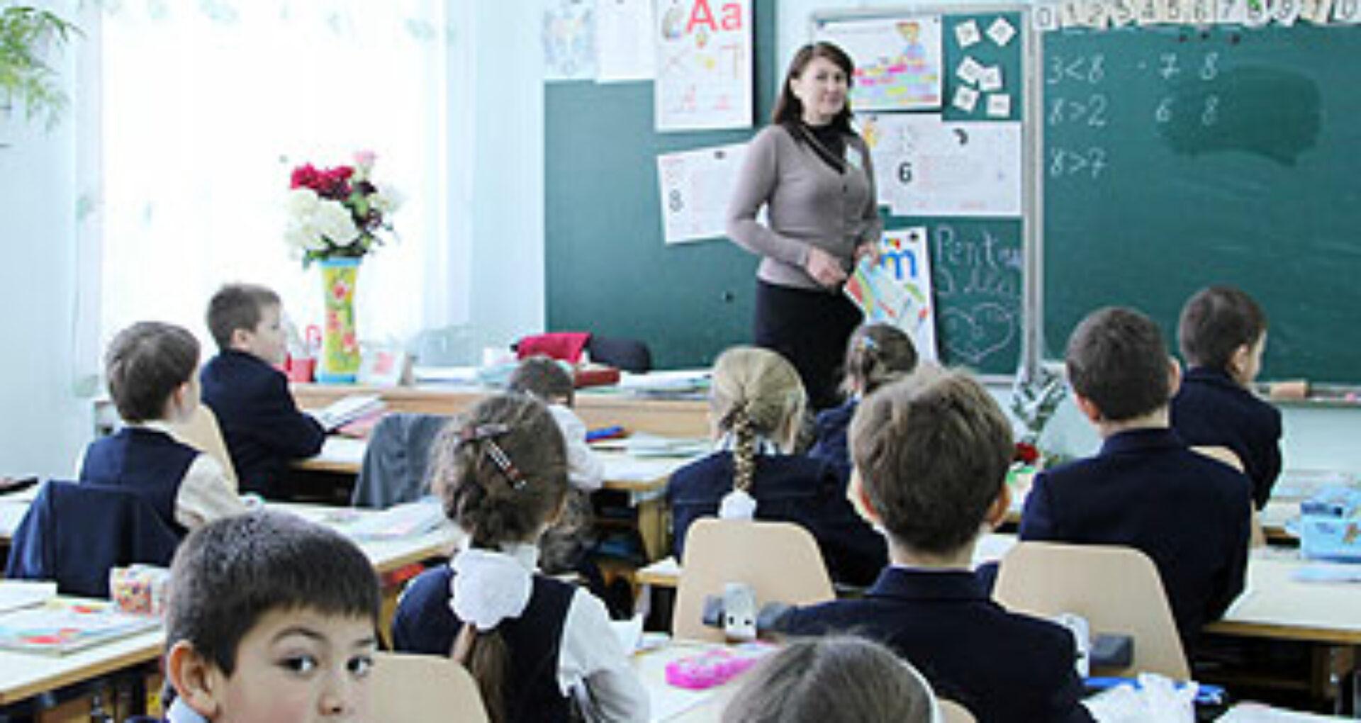 Salariile profesorilor și educatorilor nu vor fi tăiate în urma sistării procesului educțional