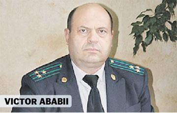 464-procuror-victor-ababii