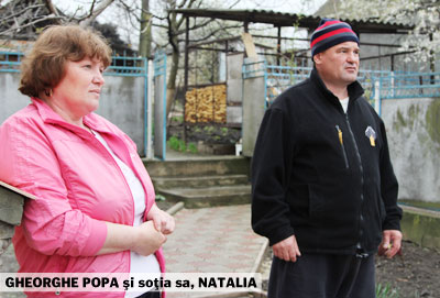 467-gheorghe-popa-1