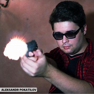 475-Alexandr-Pokatilov