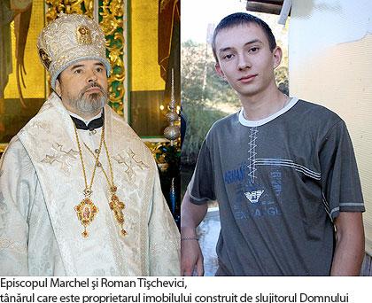 487-episcop-marchel-cu-roman