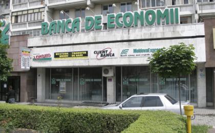 chinovniki_otveteat_za_banca_de_economii